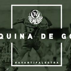Vídeo: Máquina de Gols – 20 anos do Paulista de 1996