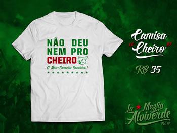 Compre a camisa comemorativa Campeonato Brasileiro 2016!